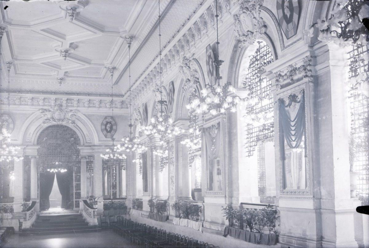 Ancienne salle des fêtes